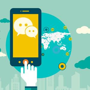 微信开发要做哪些基础准备?